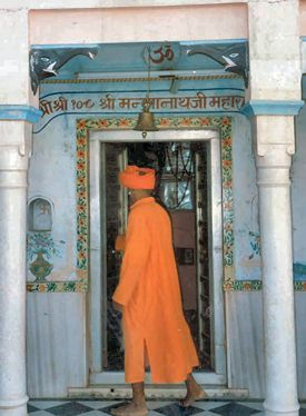Samadhi of Shri Shri 108 Mannath Ji
